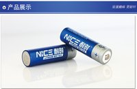 aa capacity - HOT Hight quality New NICE SUPER Lithium V Big Capacity AA Li ion Batteries Good as Emergizer Quality Warranty