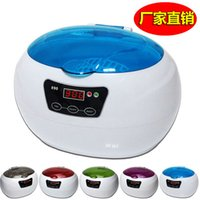 ultrasonic cleaner - Freeshipping JP W ml Ultrasonic Cleaner for Jewelry Denture Shaver Glasses Watch Household Ultrasonic Cleaning Machine colors