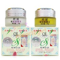 Wholesale Qian Li Dark Spot Whitening Face Cream Removes Pigment Freckle Removal Face Care Skin bleaching