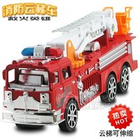 Cheap Direct factory price of the latest children's toy car large inertia simulation car model toy fire ladder