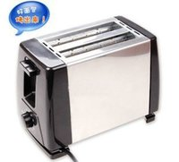 Wholesale Coastal beach Household stainless steel toaster bread machine toast furnace