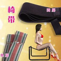Bedding sex chair - Sex appeal furniture chairs chairs stretch the elastic band of alternative adult sex machine two one pair price