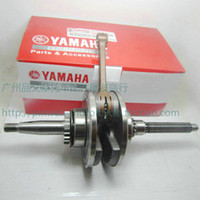 Cheap Wholesale-Yamaha ZY125T-3 -4 Ling Ying Li Xun Eagle Eagle 125 crankshaft assembly comprising a bearing (genuine original)