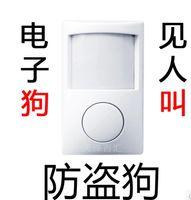 Wholesale Small infrared alarm anti theft burglar alarm burglar alarm detection of the human family A burglar alarm Burglar alarm