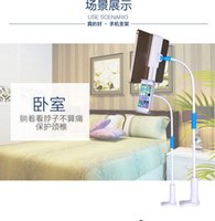 Wholesale HOT Universal Durable Flexible Long Arms Lazy Bed Desktop brackets Holder for ipad mini ipad and to inch tablet PC