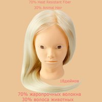 Wholesale Blonde quot heat resistant Fiber synthetic Animal Hair Hairdressing Female Mannequin Training Head High Quality without Make up