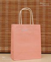 Wholesale 10 COLOR Fashionable gift paper bag kraft paper bag Festival gift package NEW Blank gift paper bag