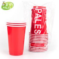 plastic cup beer - Cup USA Personalized Cups plastic thickening Disposable Cups Party Beer Cups set ml OZ Red