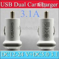 Wholesale 200PCS USAMS A USB Dual Car Charger V mah Dual Port car Chargers Adapterujk for iPhone S iPod iTouch HTC Samsung s3 s4 s5