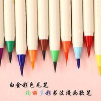 beautiful brush pens - 0020 Japanese platinum colored soft brush head beautiful calligraphy pen cartoon soft brush dip pen