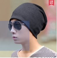 Wholesale Male plus velvet warm winter hat wool hat Korean tidal casual knit caps headgear thickened ear cap Baotou