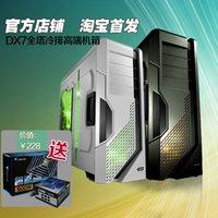 Wholesale Power supply dx7 all electric desktop host box illusiveness small
