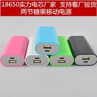 Cheap Two mobile power supply manufacturers new private mold ice cream candy charging treasure 5600 mA mobile phone charging treasure