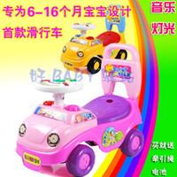 Wholesale Four wheel driving genuine Qunxing stroller Walker new car on behalf of a Taobao selling pigs