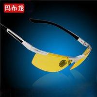 aluminum luxury goods - Luxury aluminum alloy extremely light night vision enhanced uv400 polarized sunglasses good quality sun glasses