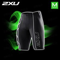 Wholesale 2016 Hot sell XU Lycra Men Shorts Compression Exercise Tight Running Pants for Male
