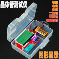 Cheap Graphic Display transistor tester resistance inductance capacitance meter table table FET transistor