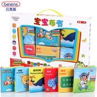 Wholesale Top Selling Educative Foam Material Filling Cloth Book Early Learning For Baby Super Soft Baby Toy Baby Book