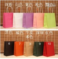 Wholesale 10 COLOR CM Fashionable gift paper bag kraft paper bag Festival gift package NEW Blank gift paper bag