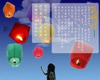 Meilleur cadeau Sky lanternes, Souhaitant Lantern montgolfière Kongming chinois lanterne souhaitant lampe