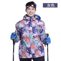 ar suits - M for ar snow ski suit male print windproof ultra light thermal clothing outdoor single jacket skiing clothing