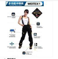 Wholesale women Skiing Pants snowboard pants women winter sportswear outdoor hiking sport suit loose high waist wide leg trousers female