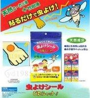 bug repellent - mini order bags Bugslock Mosquito Repellent Band Camping Bugs lock Mosquito Killer sticker Pure yellow