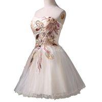 Cheap Prom Dresses 2016 Best prom dresses 2015