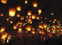 Wholesale Chinese KongMing Wishing Sky Flying Lanterns Fire Light Lamp Wedding Party