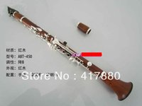Wholesale Factory direct sale Professional performance drop B tuning rosewood mahogany clarinet silver keys