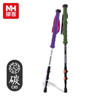 adjusting handle - 3 section Carbon Fiber Retractable Hiking Stick Trekking Pole Adjust Climb Hiking Camping