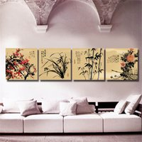 beautiful chinese paintings - Chinese Art Paintings Four Kinds Flower Wall Art Prints for Room Decoration Canvas Art Beautiful Chinese Paintings Pieces