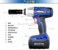 Wholesale Electric wrench electric screwdriver v with lithium batteries packing with plastic case