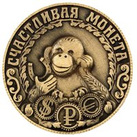 attract money - Unique design monkey coins replica russian the new year gift and souvenirs Christmas decoration supplies attracts money