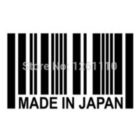 barcode word - Made In JAPAN Barcode Sticker JDM Reflective Vinyl Decal Sticker Great For Your Car Truck Window Bumper