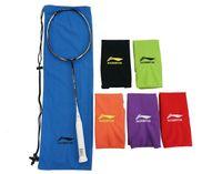badminton rackets set - Lining Flannel Arrival Cotton Fabric Solid Drawstring Bag ABJJ098 String Unisex Gym Bags Badminton Racket Bag Packaging Sets