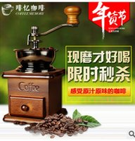Wholesale Coffee retro Coffee hand grinding apparatus logs bean machine domestic grinding machine base