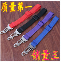 Nylon best pet harness - Best price Cat Dog Pet Safety Seatbelt for Car Vehicle Seat Belt Adjustable Harness Lead