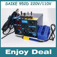Cheap New Saike 952D 2 in 1 Rework Station Hot Air Gun Soldering Station 760W 220V