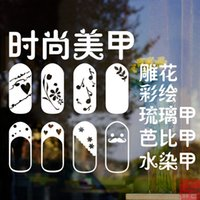 art glass windows and doors - Fashion nail design nail shop window decoration stickers hair and beauty salon center glass door wall stickers