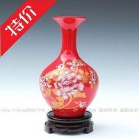 Chine Jingdezhen Vase en céramique vase rouge doré célébration de mariage rouge trompette vase décoration bouteille Acheter