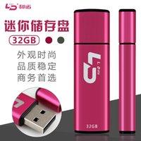 Wholesale Ld c07 mini high speed usb flash drive gbu plate alloy shell g usb flash disk