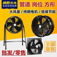 axial exhaust fans industrial - Carolina Union external rotor axial fan winds of industrial air ducted machine ventilation fan exhaust fan silent