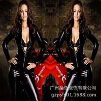 bar code supplies - M XXL exclusive manufacturer code division coating patent leather motorcycle clothing foreign trade pants coveralls supply bar night games D