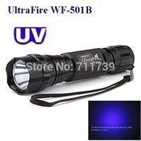 Cheap flashlight remote Best flashlight glass