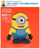 bean products - God steal dads Despicable me Small yellow people Somersault Series of plush products The rose up and jumping beans doll