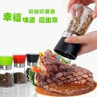 aluminum sauce pot - Manual ceramic core seasoning bottle glass sauce pot black pepper dismembyator grater