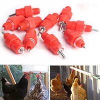 auto bird feeder - 10Pcs Water Nipple Valves Auto Drinker Waterer Feeder Poultry Chicken Bird Duck G01227