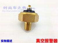 Wholesale Vacuum alarm truck vacuum alarm vacuum alarm