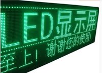 Wholesale hotsale green color p10 semi outdoor double side led window moving sign cm